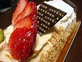 アンテノールのロールケーキ