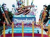 1990年のカリフォルニア・ディズニーランドは35周年