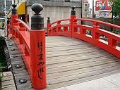 はりまや橋(マウスオンで国宝・高知城)