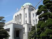 これは家ではなく、愛媛県庁