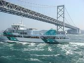 こちらは大型観潮船