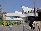パシフィコ横浜(マウスオンで、ナビオスの鯉のぼり)