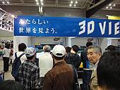 ヤマダ電機家電フェア2010